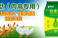 饲料脱霉进口蒙脱石价格优惠饲料脱霉剂兽用脱霉剂脱霉剂副作用