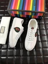 揭秘下广州哪里有卖高仿鞋的,价格大概多少钱图片