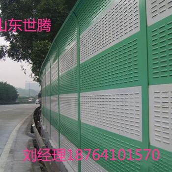 波形护栏波形防撞护栏桥梁护栏隔音屏声屏障