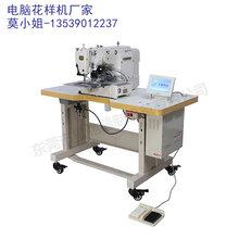 210D電腦花樣機電腦車電腦縫紉機花樣縫紉設備工業縫紉機批發