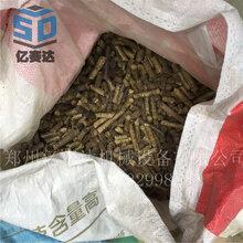 贵州生物质木屑颗粒机锯末造粒压制机生物质燃料制粒机图片
