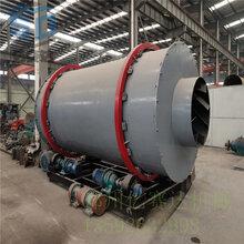 河南转窑式烘干机源头生产厂家直筒矿渣烘干机节能型图片