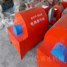 100斤不锈钢粮食烘干机辣椒花椒不丢香烘干房郑州回转烘干机厂家图片