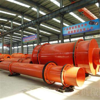 工业煤泥直筒烘干机脱硫石膏滚筒打散烘干设备复合肥干燥机