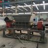 剪切式撕碎机辊切式粉碎机双轴撕碎机生产厂家易拉罐粉碎机