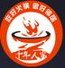 logo片制作,北京logo片制作厂家