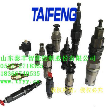 供应直动溢流阀订货型号,TRD插式溢流阀