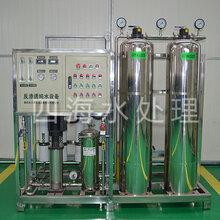 浓水反渗透设备生产厂家
