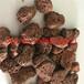 靈伍鍺石粉600目陶瓷原料添加鍺石粉鍺石珠子價格