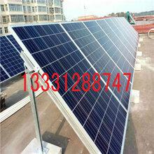 厂家直销270W多晶太阳能板层压太阳能电池板组件英利厂家直供