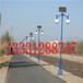 安徽太阳能路灯价格表4米5米6米室外照明路灯
