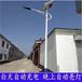 廠家定制led太陽能路燈戶外照明鋰電池路燈5米6米路燈