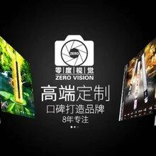 威海視覺設計公司/平面廣告設計制作/廣告宣傳欄設計