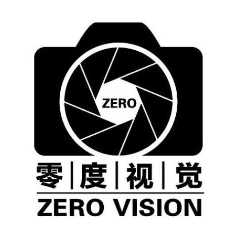 威海零度文化传媒有限公司