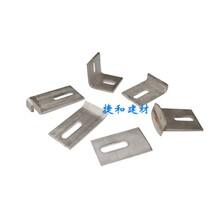 广州平板挂件蝴蝶码镀镍大理石挂件
