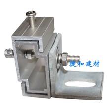 厂家直销铝合金挂件陶土板挂件背栓挂件幕墙铝挂件
