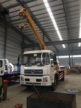 东风天锦带6.3吨吊机清障车