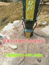 隧道掘进石头破碎机器设备代替放炮的破石器现场照片?