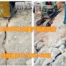 汕尾城市公路扩建液压岩石分裂机一套价格是多少