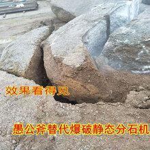 湖北黄石硬质矿石无爆破开采劈裂机+厂家直销