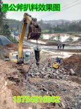 路面拆除隧道挖掘液压分裂机石头劈裂机兴安图片