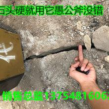 大理石岩石劈裂机开挖方法生产厂家