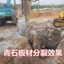 强力静态隧道挖掘液压分裂机石头劈裂机广安图片