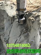 二次解体隧道挖掘液压分裂机石头劈裂机承德图片