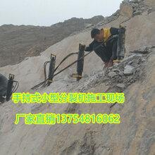 宁夏回族自治大型液压吊装式分裂机咨询热线