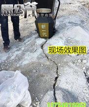 凉山岩石劈裂机液压开山机绿色环保产品缺点