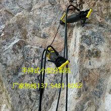 中山岩石高效解体设备液压开石机多少钱一套