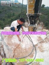 汉中隧道掘进石头破碎机器设备代替放炮的破石器现场照片