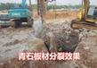 黑河分裂棒竖井开挖挖遇到石头上市厂家