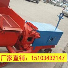渝中广州市矿用砂浆注浆泵?#35745;? />                 <span class=