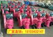 九龙高压注浆泵(欢迎光临)
