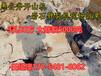 宁波市石英岩强力静态新闻中心