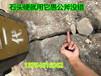 口碑厂家昌都地区开凿桩头取代风镐岩石劈裂机