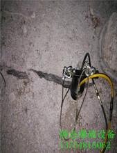 石材矿山开采劈石机操作手册书巴州区图片
