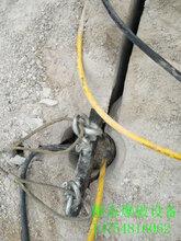 临沂市劈裂机硬石头开采用劈裂棒130型