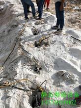 不用爆破直接开挖破除坚硬岩石用什么机械图片磁县图片
