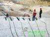 南平市挖隧道石头孤石劈裂机设备