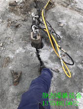 阳城县道建设拆除石头劈裂机技术参数图片