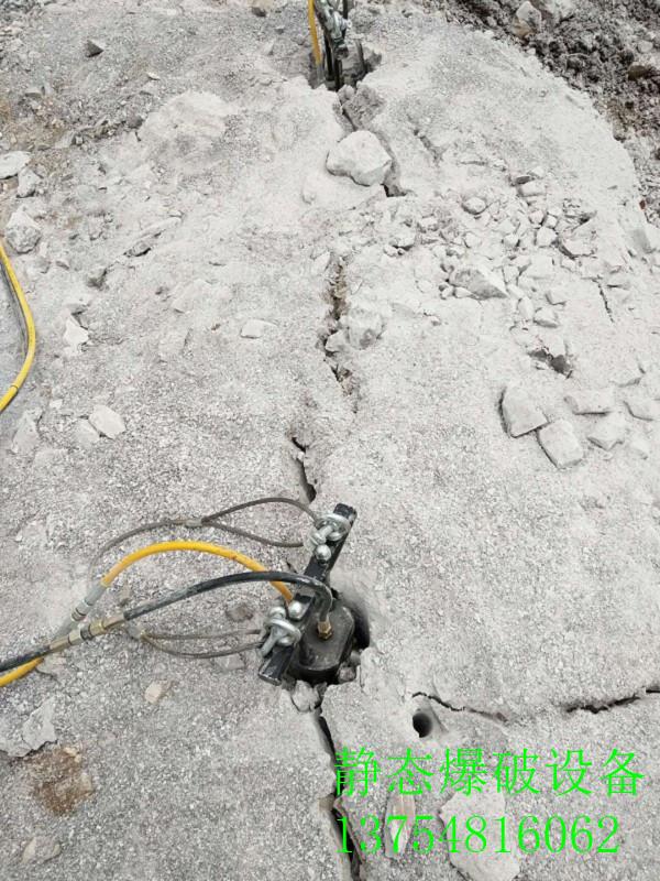 挖隧道石头孤石劈裂机180型海南省