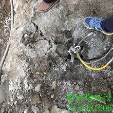 挖隧道石头孤石劈裂机240型营口市图片