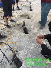 矿山硬石头破除劈裂机株洲县厂家