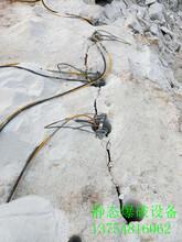 雷州市石灰岩劈裂机打孔排距厂家地址图片