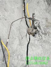 比破碎锤产量高的破石劈裂机珙县厂家