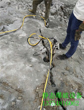 地下管道开挖遇到岩石用劈裂机乌伊岭区厂家