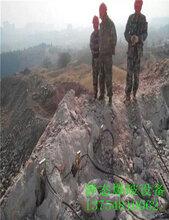 石英石破碎开采劈裂机泾源县厂家