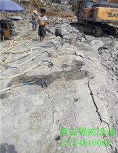 防城港市劈裂机岩石破石器大理石劈裂棒视频